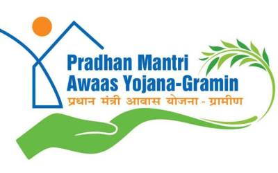 Avail Home Loan Subsidy under Pradhan Mantri Awas Yojana!