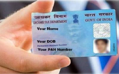 Why PAN Card is so important?