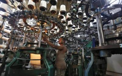 Can MSMEs be loan-ready?