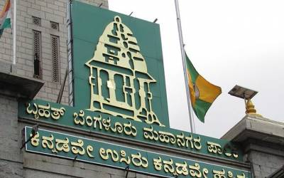 Building Plan Approval process in Bengaluru City – BBMP and BDA
